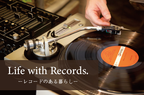 Life with Records