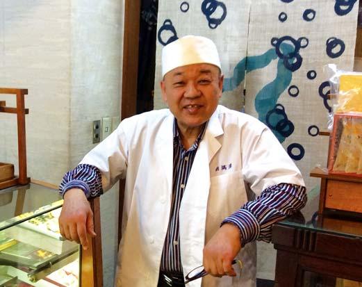 御菓子司「岡満津」齋藤幸雄さん