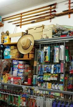 春海屋釣具店