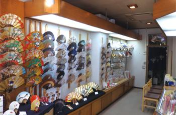 京扇堂 東京店