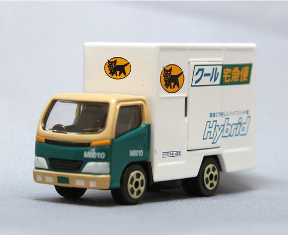 ヤマト宅急便 クール宅急便車M8010号