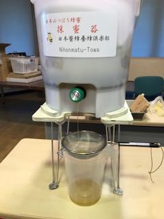 日本蜜蜂養蜂倶楽部