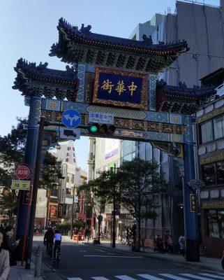 横浜中華街・赤レンガ倉庫