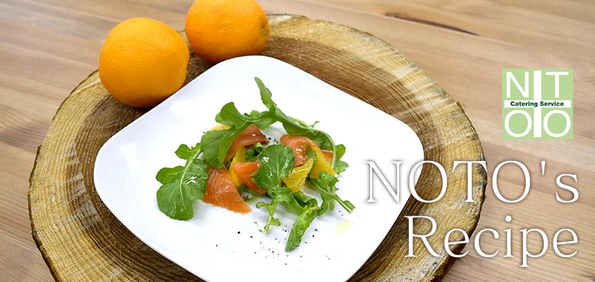 NOTO's Recipe