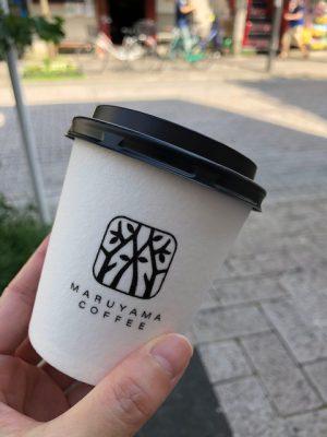 珈琲好き?