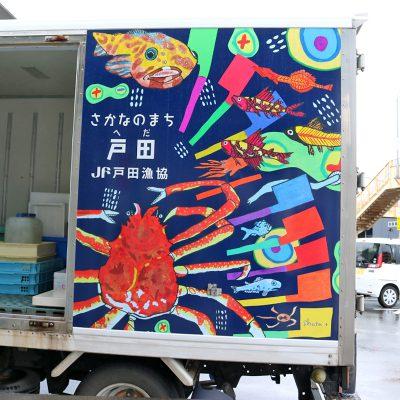 翔太の水彩画がトラックにラッピングされました☆