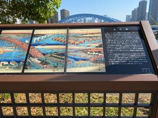 江戸の古地図