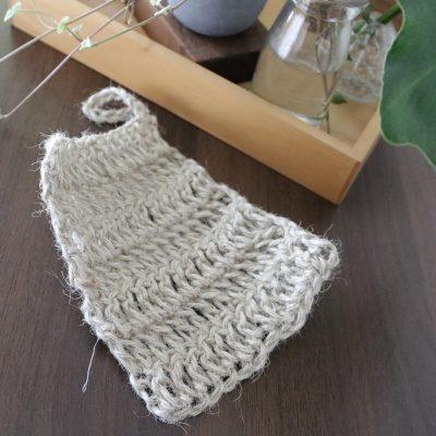 麻で編んだたわし