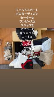 お引っ越し〜♪