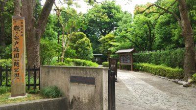 駅近で森林浴 ~国分寺~