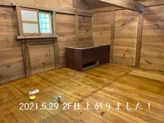 東和soleil開業プロジェクト 床編